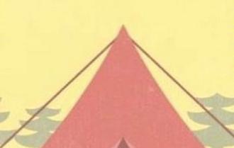 acampamento_gen4_p